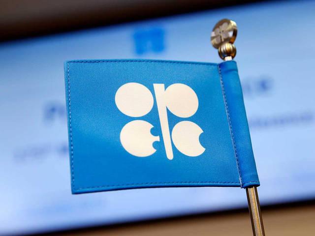 OPEC raises crude output cuts