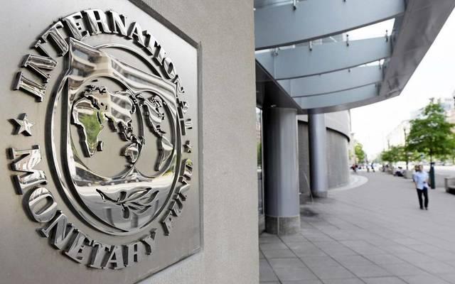 مبنى تابع لصندوق النقد الدولي