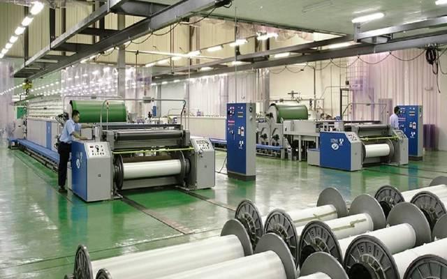 مصنع تابع لشركة الأحساء للتنمية