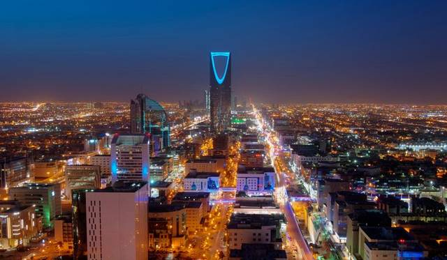 Economic reforms in Saudi Arabia have started to yield positive results