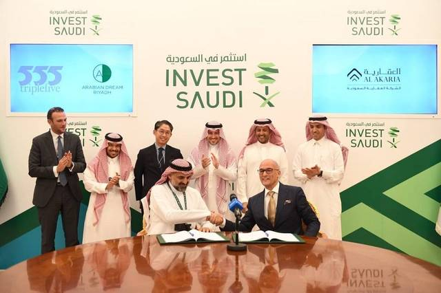 Al Akaria Partners With Arabian Dream For 5bn Mubasher Info