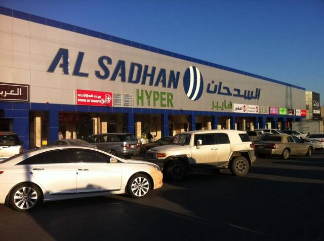 Al Sadhan is expected to reduce its CO2 emissions upon this deal