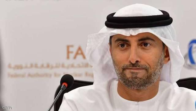 سهيل محمد المزروعي وزير النفط الإماراتي