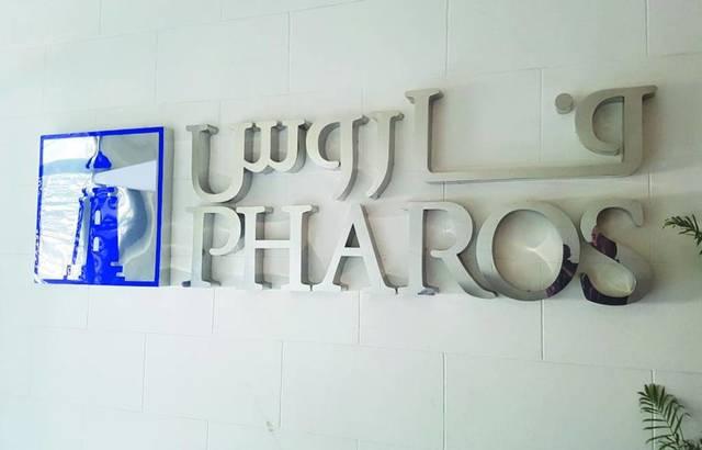 Egypt's Pharos establishes new headquarter in UAE