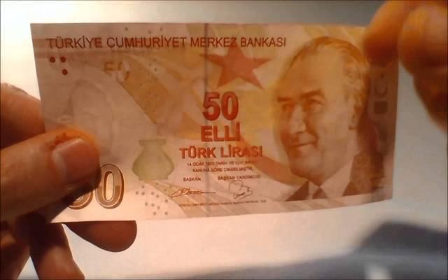"""""""موديز"""": ضعف الليرة سيؤدي لأزمة في اقتصاد تركيا"""