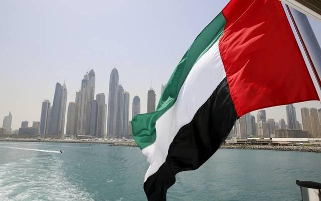 أحد معالم دولة الإمارات العربية المتحدة
