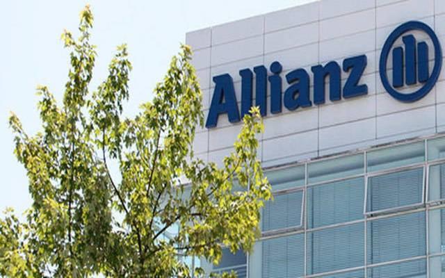 مقر تابع لشركة أليانز السعودي الفرنسي للتأمين التعاوني