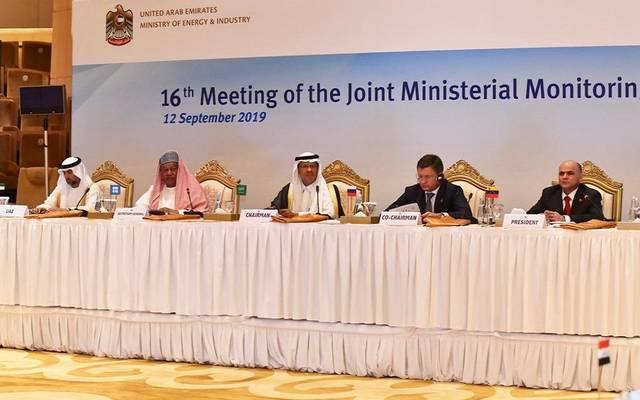 اجتماع لجنة المراقبة الوزارية لأوبك بلس في الإمارات