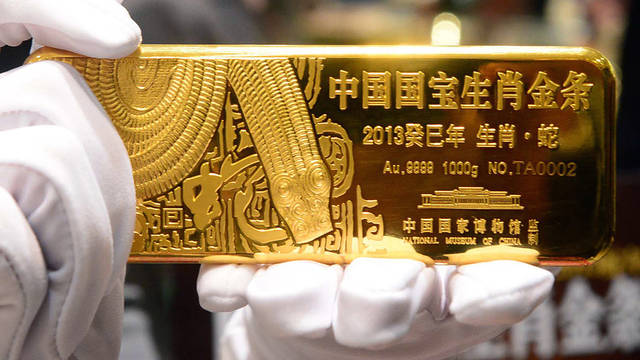 China raises gold reserves for 10th straight month