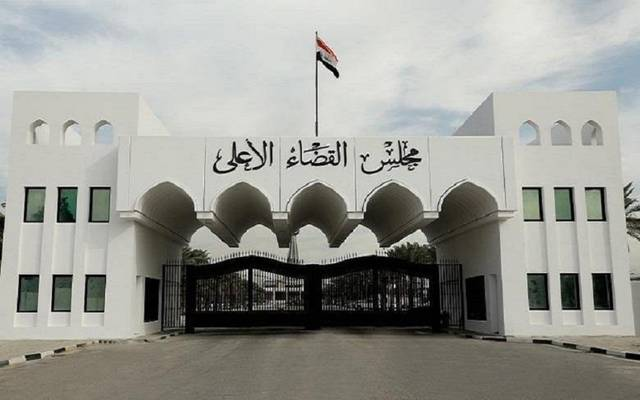 Iraq's Supreme Judicial Council directs the release of demonstrators
