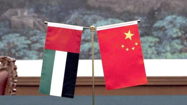 علمي ولة الإمارات العربية المتحدة ودولة الصين