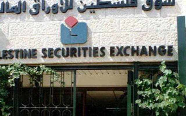أسهم التأمين والبنوك تتراجع ببورصة فلسطين