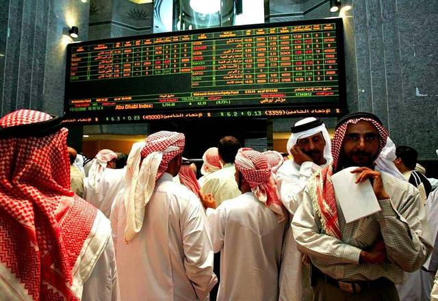 ADX down on Monday; market cap records AED 453.9bn