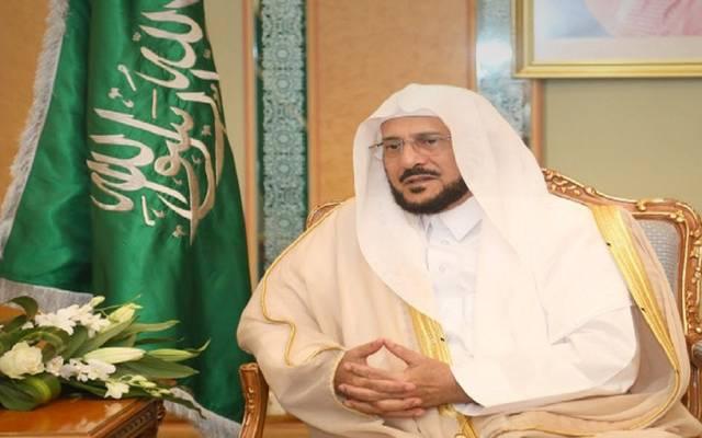 وزير الشؤون الإسلامية والدعوة والإرشاد السعودي عبد اللطيف بن عبدالعزيز آل الشيخ
