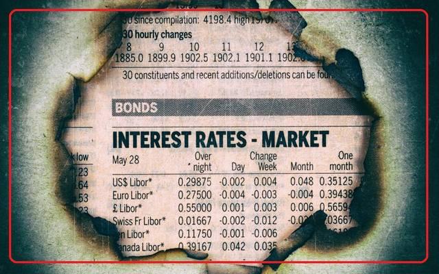 3 دول تفاجئ الأسواق بخفض معدل الفائدة مع مخاوف النمو