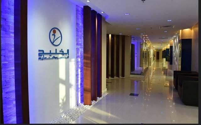 مقر تابع لشركة الخليج للتدريب والتعليم