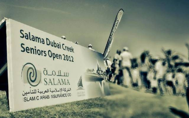 لافتة تحمل شعار الشركة الإسلامية العربية للتأمين