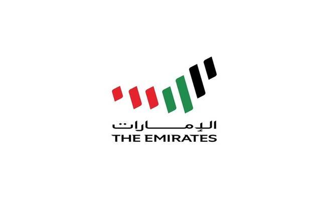 الهوية الإعلامية للإمارات العربية المتحدة