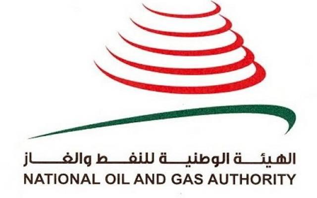 الهيئة الوطنية للنفط والغاز