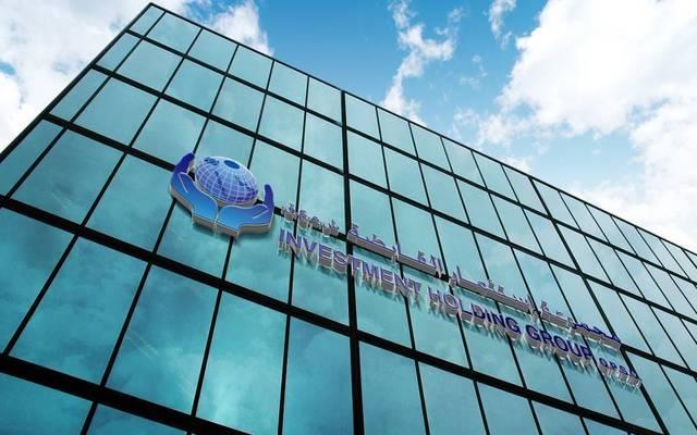 مقر المجموعة في قطر