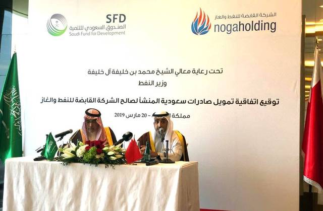 NOGA is in talks with international companies to attract private-sector investors to the oil and gas sector
