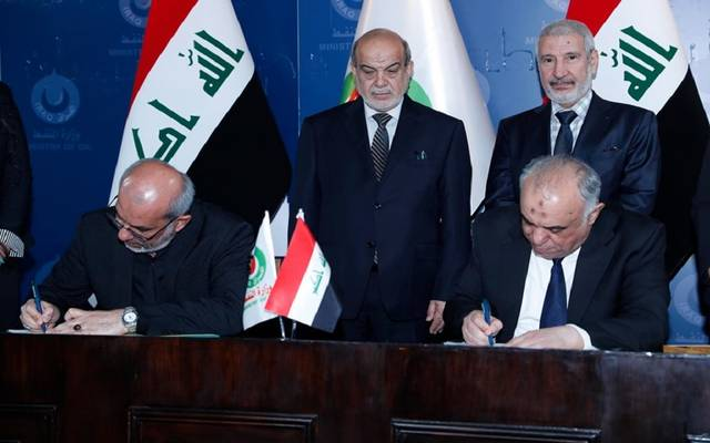 Iraq: Signing a contract to drill 20 wells to raise the production of Nasiriyah field