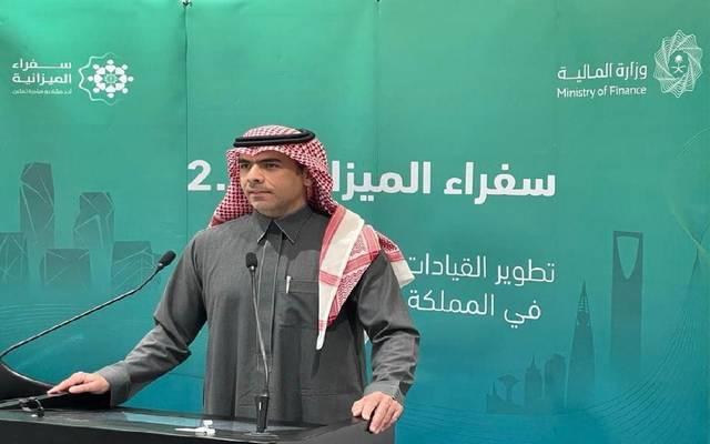 """""""المالية"""" السعودية تطلق النسخة الثانية من برنامج سفراء الميزانية"""