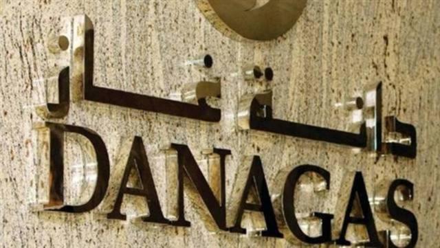 شعار دانة غاز