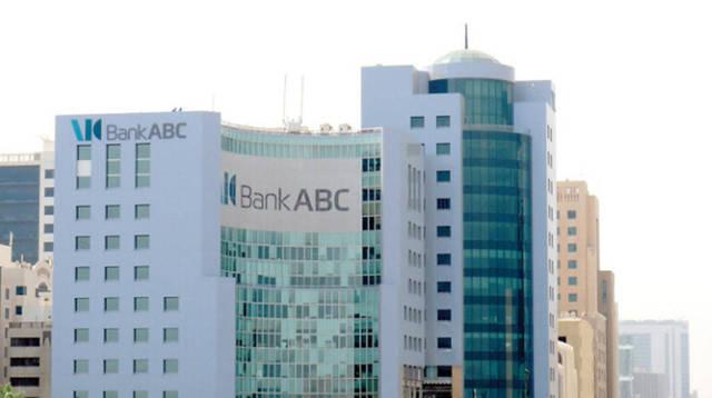 مقر المؤسسة العربية المصرفية