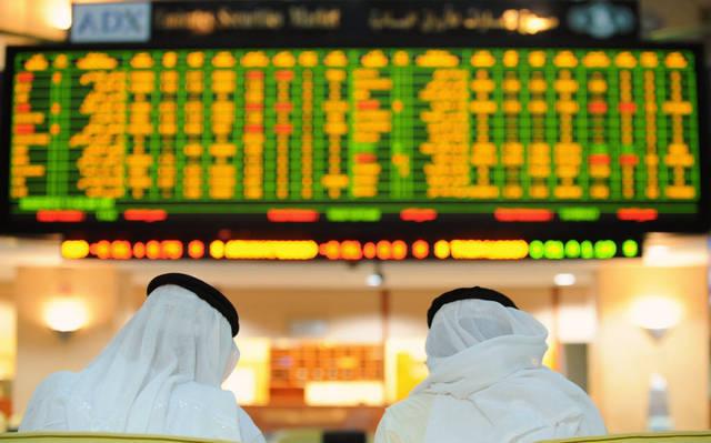 أسواق الخليج تختبر مستويات مقاومة هامَّة