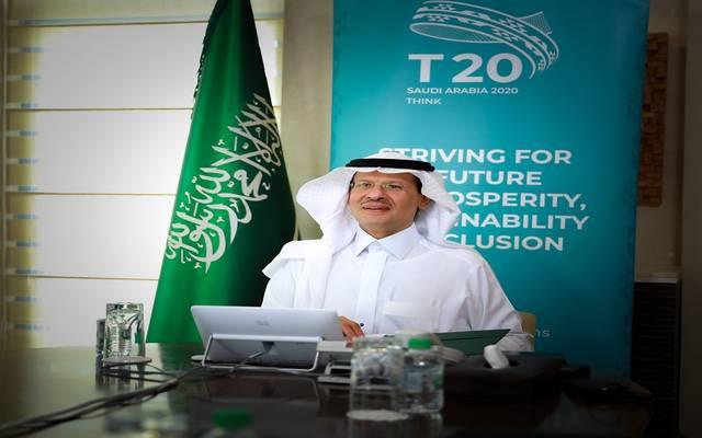 وزير الطاقة السعودي، الأمير عبدالعزيز بن سلمان، في كلمته الافتتاحية التي ألقاها في مؤتمر مجموعة الفكر 20 الافتراضي