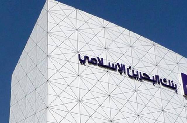 أحد فروع بنك البحرين الإسلامي