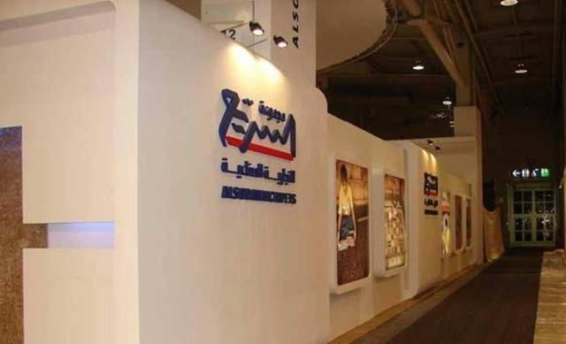 The company's revenues plunged by 20% to SAR 64.6 million in Q3-19