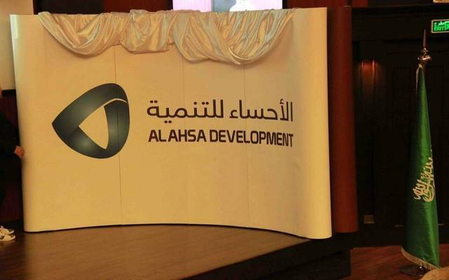 Al Ahasa purchased a 25% stake in Twareat Medical Company