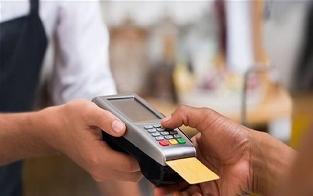 إحدى ماكينات الدفع الإلكترونية