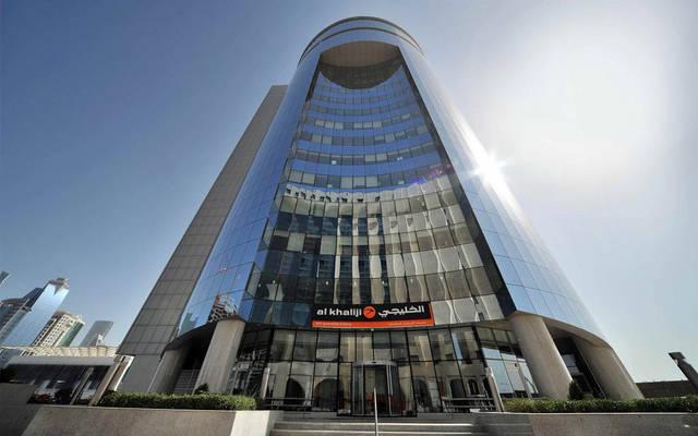 مقر بنك الخليج التجاري