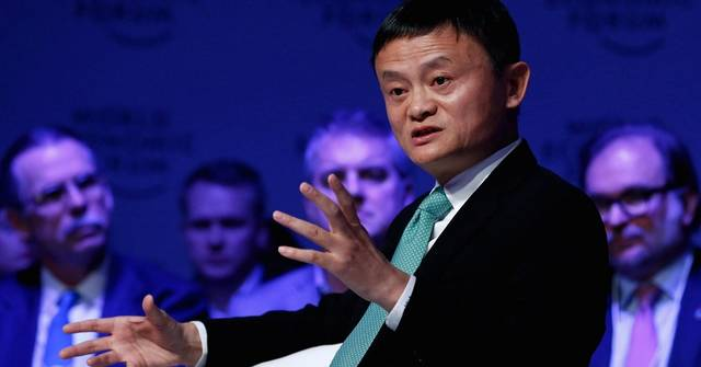 Alibaba falls to 3rd on China's rich list