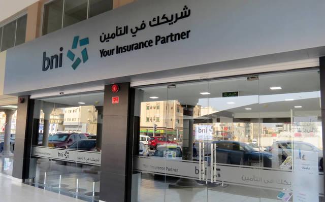 البحرين الوطنية للتأمين إحدي الشركات التابعة للبحرين الوطنية القابضة - الصورة من موقع الشركة