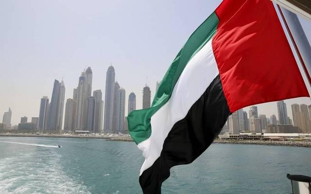 علم دولة الإمارات