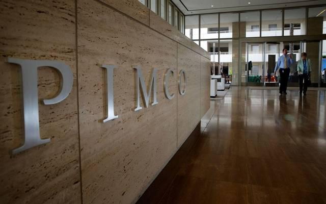 بيمكو: ظهور النظرية النقدية الحديثة يؤكد التحول للسياسة المالية