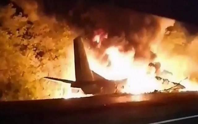 طائرة طراز  AN-26 تابعة لسلاح الجو الأوكراني تتحطم
