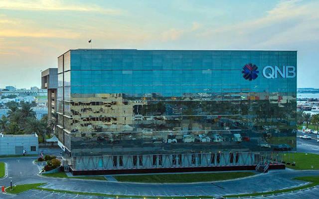 مقر بنك قطر الوطني
