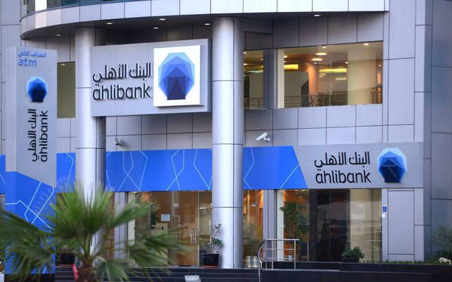 أحد فروع البنك في قطر