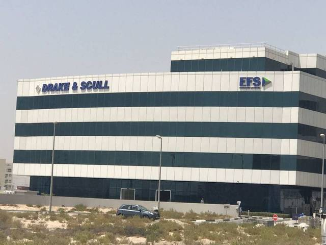 مقر شركة دريك آند سكل