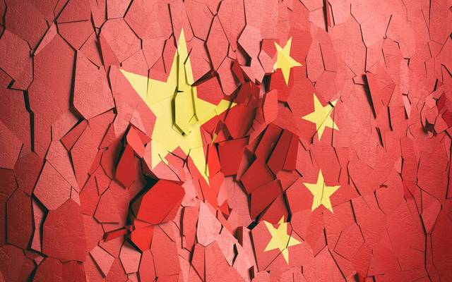 7 currencies are more at risk of slowing China's economy 640