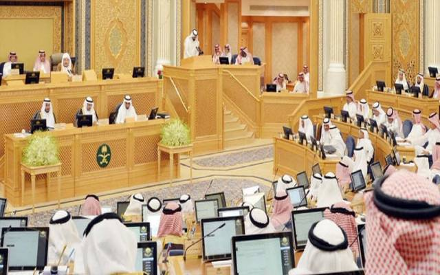مجلس الشورى السعودي - أرشيفية