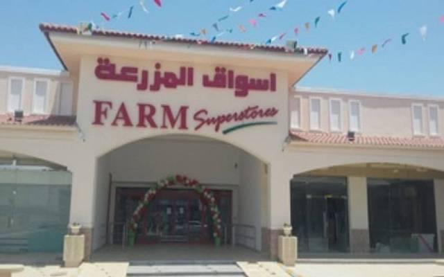 مقر تابع للشركة السعودية للتسويق (أسواق المزرعة)