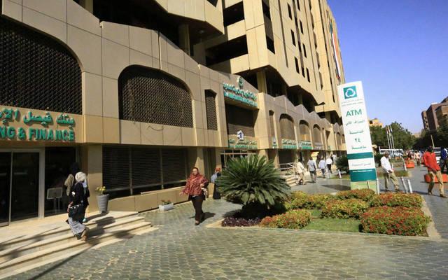 8fb2ca651 أخبار سهم بنك فيصل الإسلامي المصري - معلومات مباشر