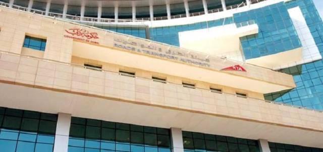 مقر حكومة دبي