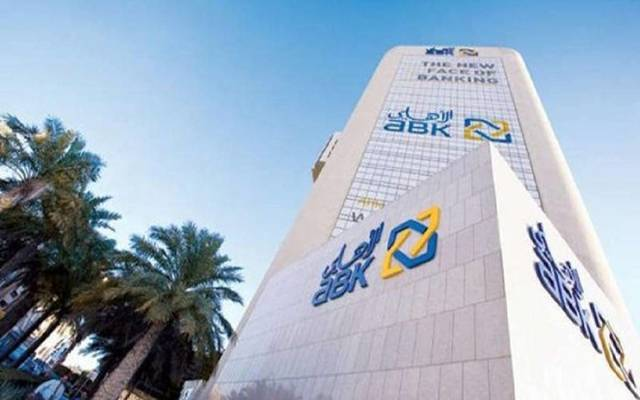 ABK-Egypt's assets increased by 35% year-on-year to total EGP 20.2 billion